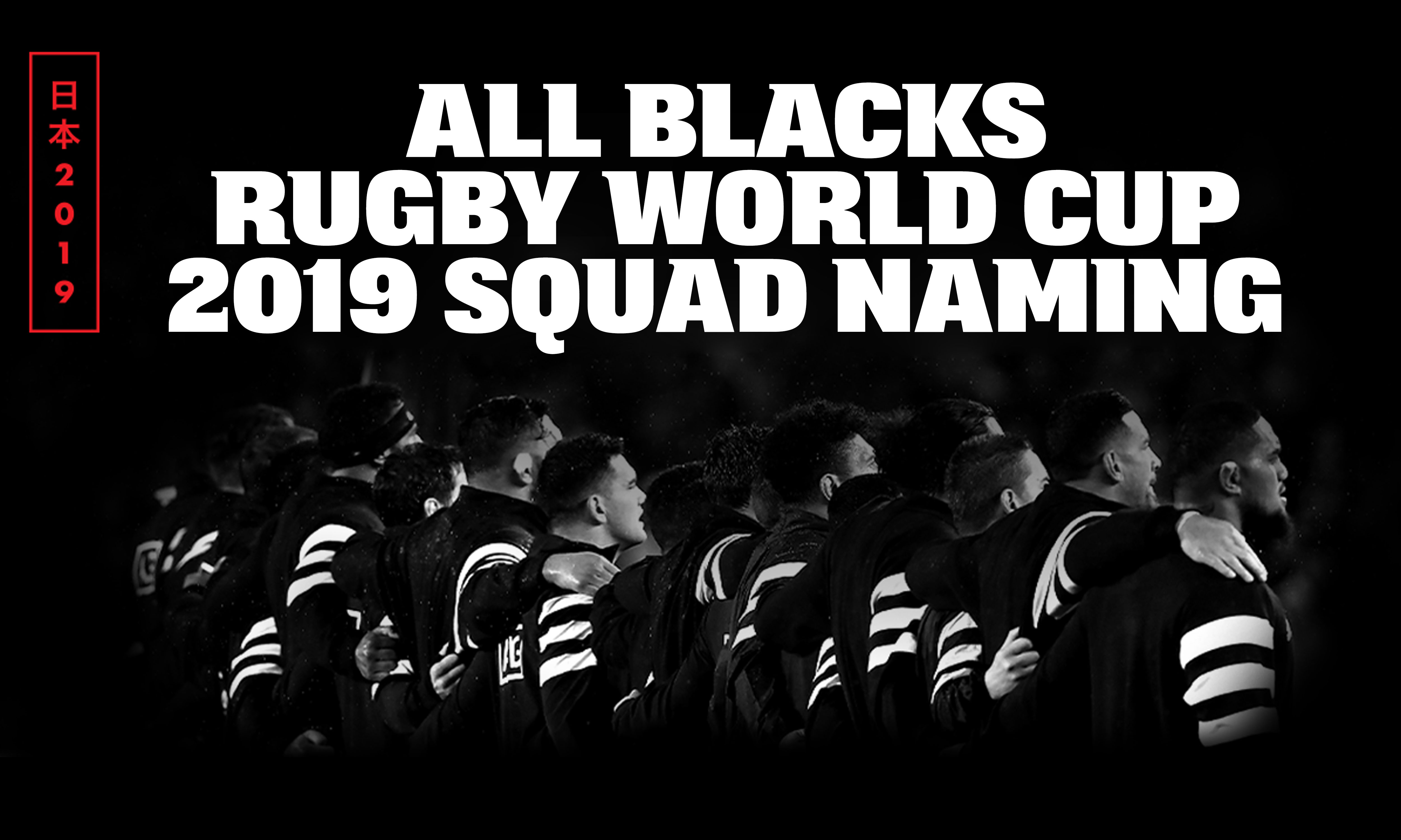BOYS NEW ZEALAND RUGBY UNION ALL BLACKS T SHIRT BLACK WHITE AGE 3 4 5 6 7 8 9 10